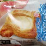 ヤマザキ 冷やして食べる白桃デニッシュ