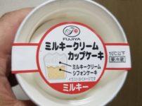 ヤマザキ ミルキークリームカップケーキ