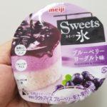 明治 Sweets氷 ブルーベリーヨーグルト味