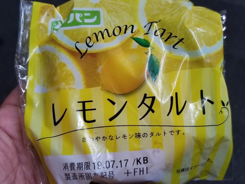 フジパン  レモンタルト
