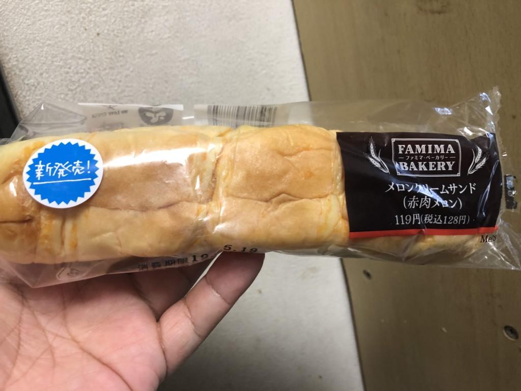 ファミリーマート メロンクリームサンド(赤肉メロン)