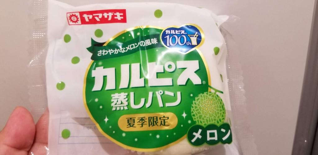ヤマザキ カルピス蒸しパン メロン