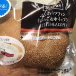 ファミマベーカリー ふんわりマフィン(いちご&ホイップ )