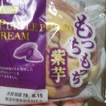 オイシス もっちもっち紫芋