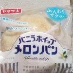ヤマザキ バニラホイップメロンパン