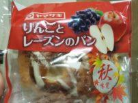 ヤマザキ りんごとレーズンのパン