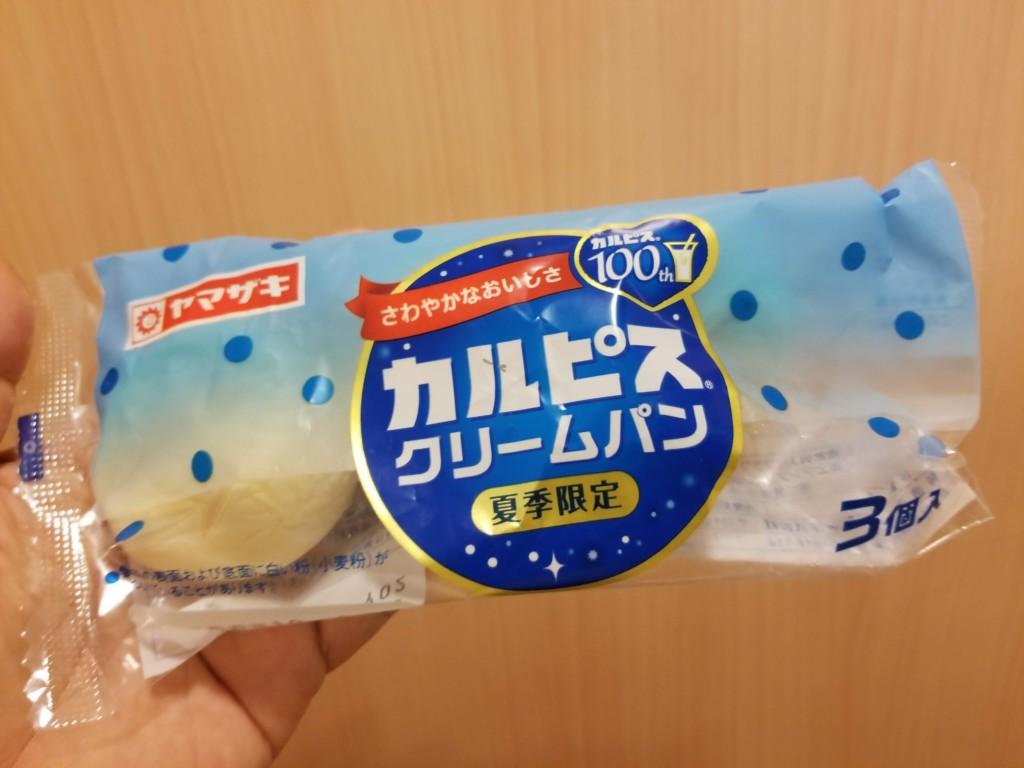 ヤマザキ カルピスクリームパン