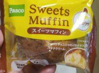 パスコ Sweets Muffin チョコバナナ