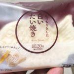 ローソン Uchi Cafe' SWEETS もっちりとした白いたい焼き 2019