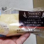 ファミリマート レアチーズ蒸しケーキ