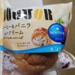 モンテール 小さな洋菓子店 ドトール・コーヒー&バニラシュークリーム