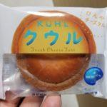 モンテール 小さな洋菓子店 クウル チーズタルト