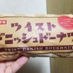 ヤマザキツイストデニッシュドーナツ