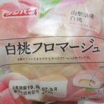 フジパン 白桃フロマージュ