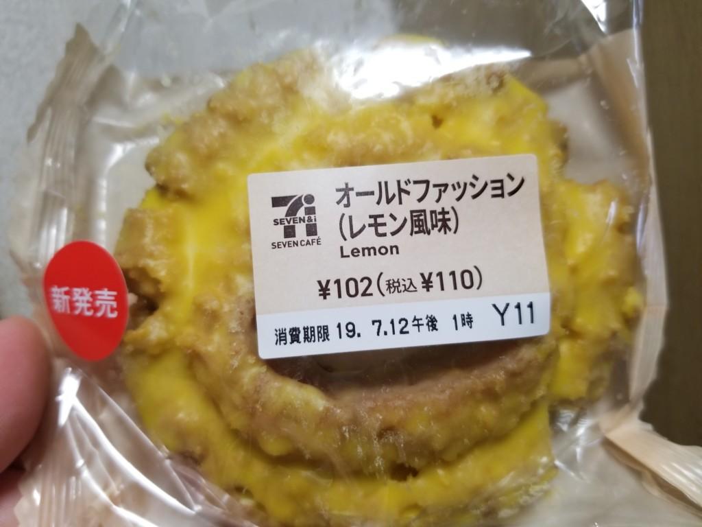 セブンイレブン オールドファッション レモン風味