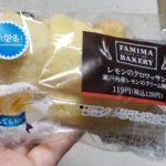 ファミリーマート レモンのクロワッサン(瀬戸内産レモンのクリーム使用)