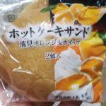 Pascoホットケーキサンド 清見オレンジ&ホイップ