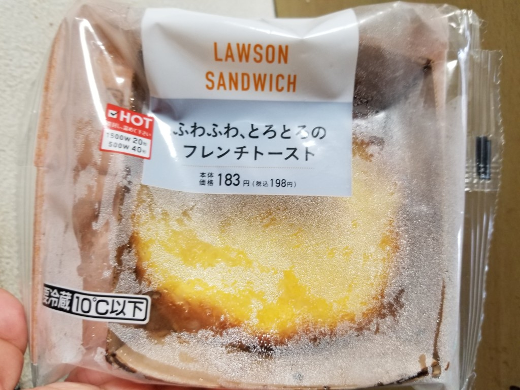 ローソン ふわふわ、とろとろのフレンチトースト