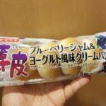 ヤマザキ 薄皮ブルーベリージャム&ヨーグルトクリームパン