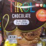 オランジェ チロルチョコレート コーヒーヌガーシュークリーム