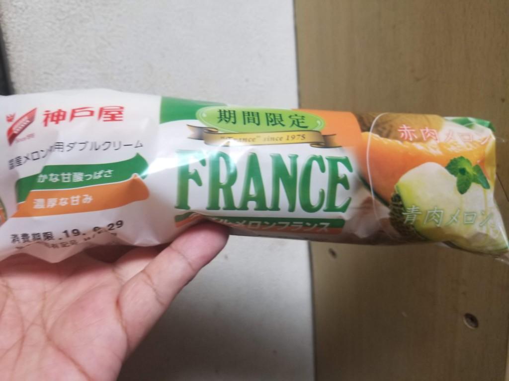 神戸屋 ダブルメロンフランス