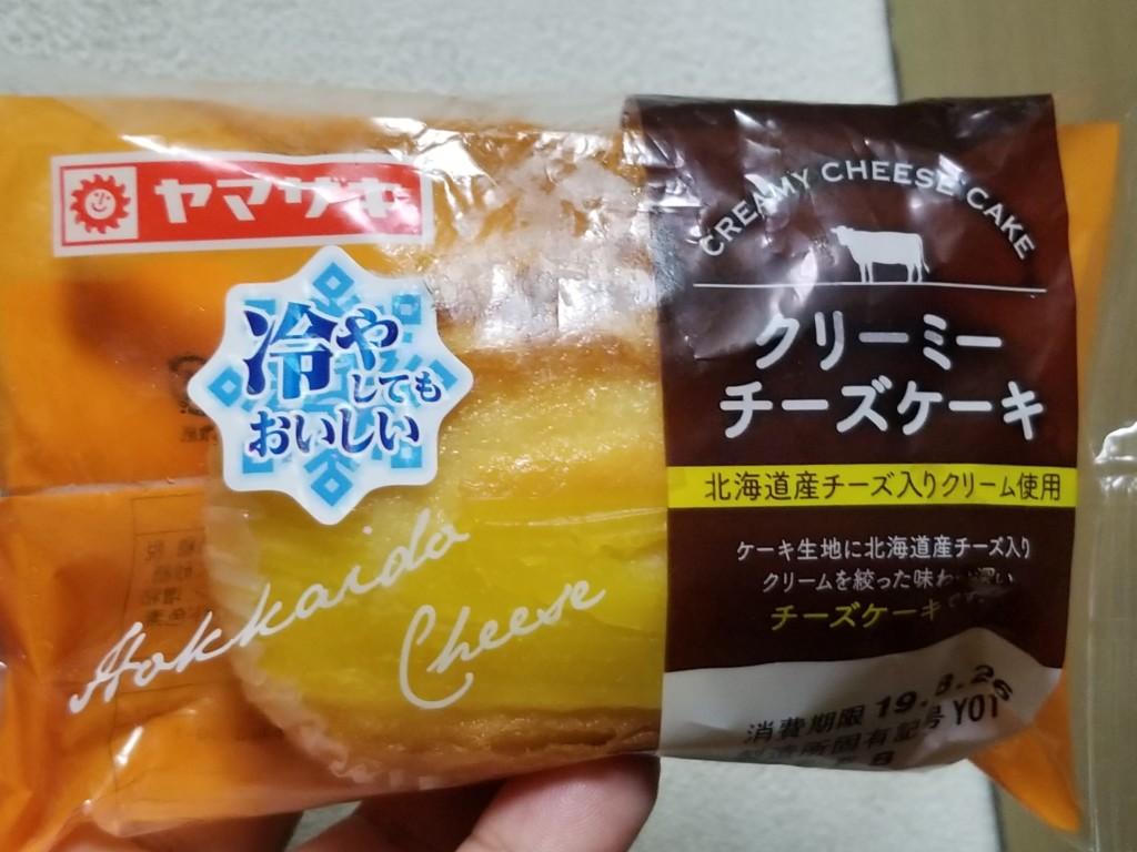 ヤマザキ クリーミーチーズケーキ 北海道産チーズ入りクリーム使用