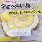 ヤマザキ ダブルロール 瀬戸内産レモンの果皮入りクリーム