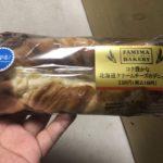 ファミリーマート コク豊かな北海道クリームチーズのデニッシュ