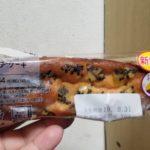 ローソン 安納芋のモッチケーキ