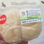 セブンイレブン 塩バニラクリームのパン