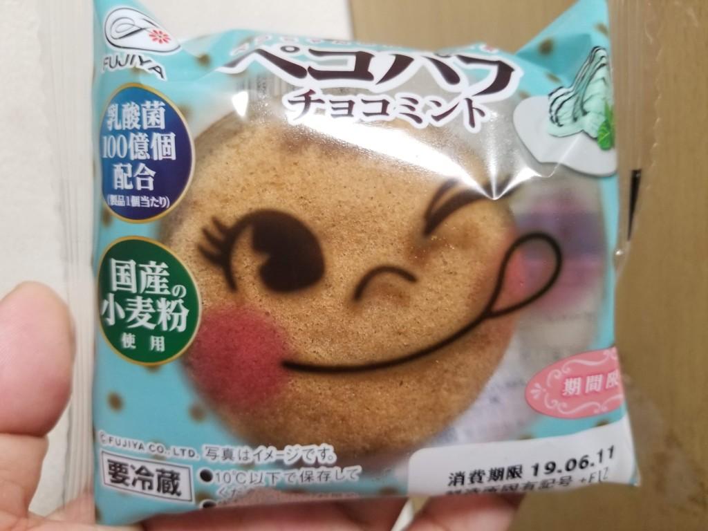 ヤマザキ ペコパフ チョコミント味