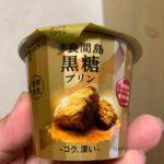 メイトー 沖縄多良間島黒糖プリン