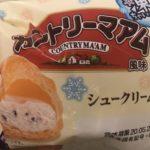 不二家 シュークリーム凍っちゃいました! (カントリーマアム風味)