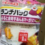 ヤマザキランチパック なると金時芋あん&マーガリン(赤穂市産の塩)