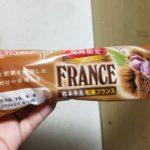 神戸屋 熊本県産和栗フランス