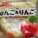 ヤマザキ りんご&りんご