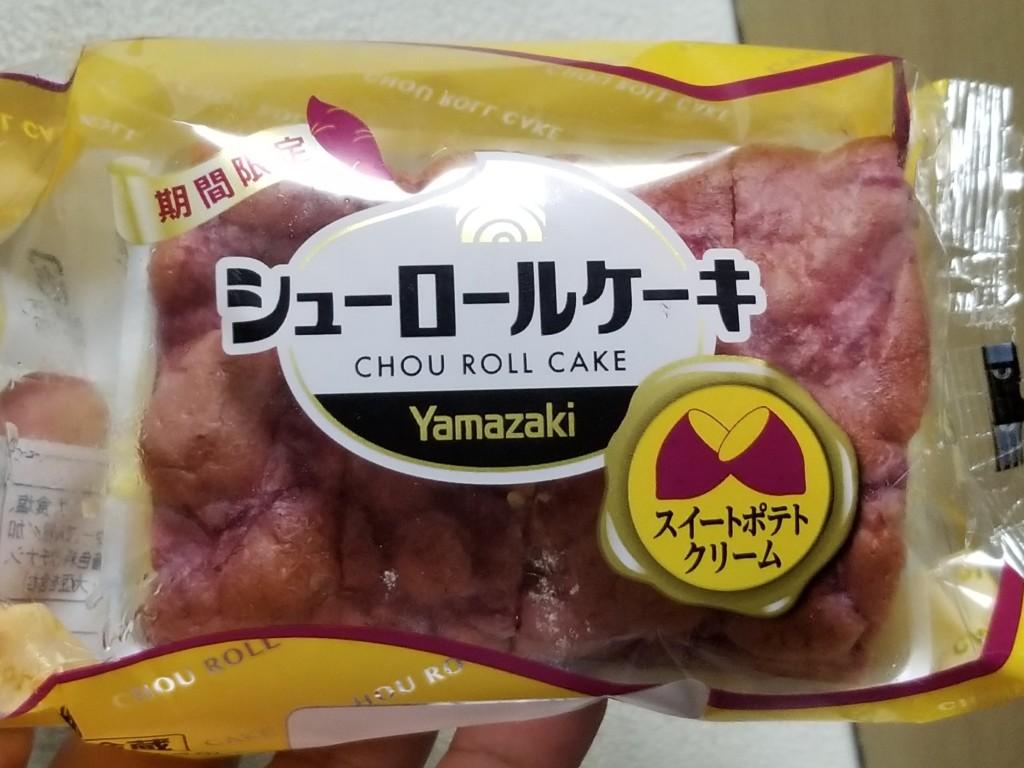 ヤマザキ シューロールケーキ  スイートポテトクリーム