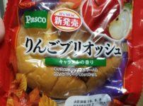 Pasco りんごブリオッシュ キャラメルの香り
