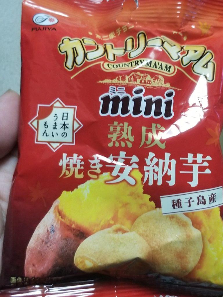 不二家 カントリーマアムミニ 熟成焼き安納芋