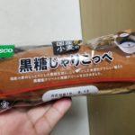 Pasco 国産小麦の黒糖じゃりこっぺ