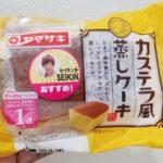 ヤマザキ カステラ風蒸しケーキ