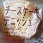 タカキベーカリーチーズケーキデニッシュ