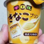 北海道乳業 チロル きなこプリン