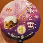 森永乳業 蜜と雪 タピオカ風餅入り紅茶ラテ