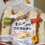 Pasco チーズとオニオンのフォカッチャ