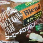 第一パン ダイドーブレンド コーヒーメロンパン