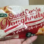 フジパン スイートクッキードーナツ