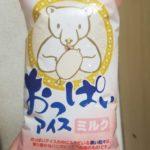 久保田食品 おっぱいアイス
