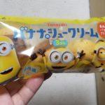 ヤマザキ バナナのシュークリーム 3コ入