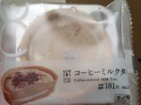 ローソン コーヒーミルクタルト